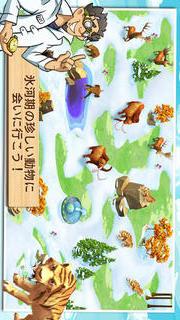 ワンダーZOO~動物&恐竜レスキュー~のスクリーンショット_2