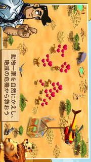 ワンダーZOO~動物&恐竜レスキュー~のスクリーンショット_3