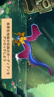 ワンダーZOO~動物&恐竜レスキュー~のスクリーンショット_4