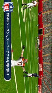 NFL Pro 2014~究極のアメフトシミュレーション~のスクリーンショット_2