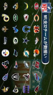 NFL Pro 2014~究極のアメフトシミュレーション~のスクリーンショット_3