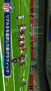 NFL Pro 2014~究極のアメフトシミュレーション~のスクリーンショット_4
