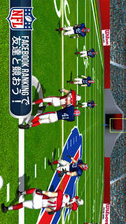 NFL Pro 2014~究極のアメフトシミュレーション~のスクリーンショット_5
