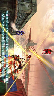 N.O.V.A. 3 - Near Orbit Vanguard Allianceのスクリーンショット_2