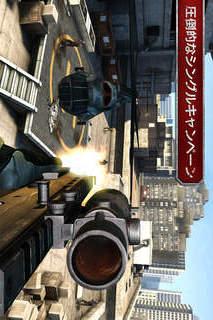 モダンコンバット3:Fallen Nationのスクリーンショット_1