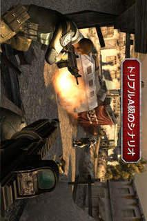 モダンコンバット3:Fallen Nationのスクリーンショット_2