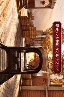 モダンコンバット3:Fallen Nationのスクリーンショット_3