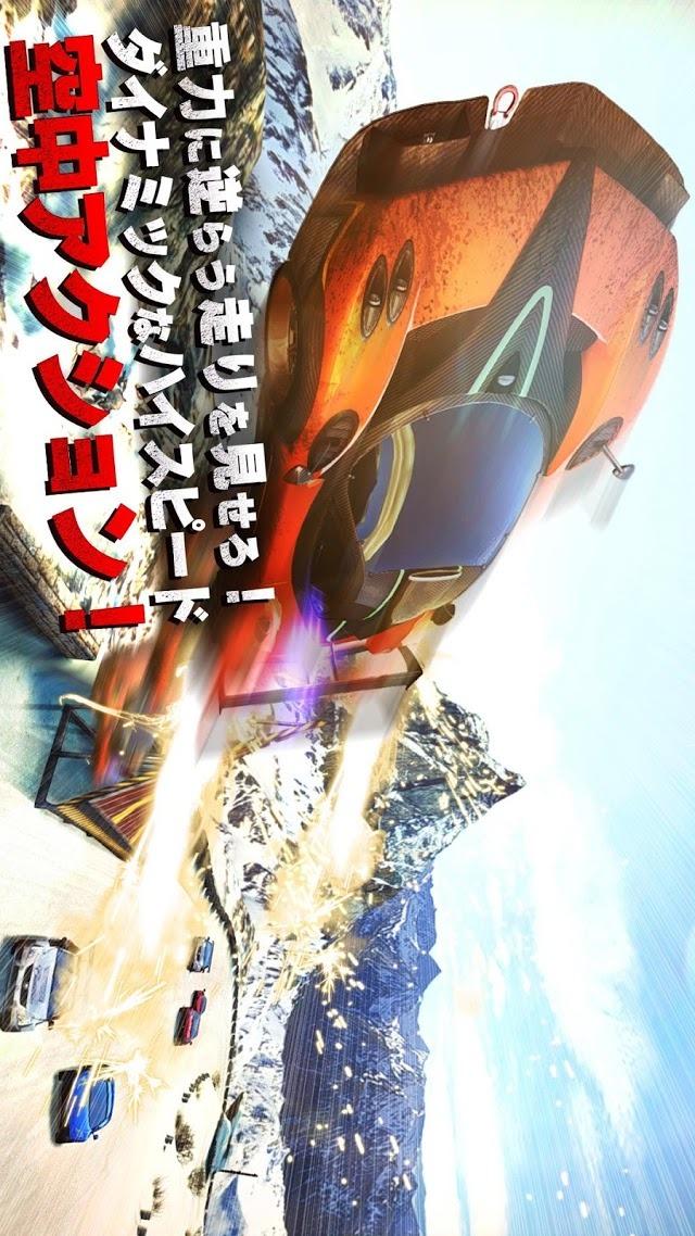 アスファルト8:Airborneのスクリーンショット_3