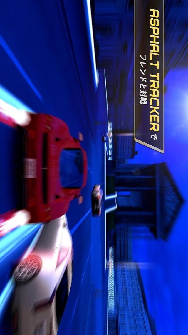アスファルト7:Heatのスクリーンショット_5