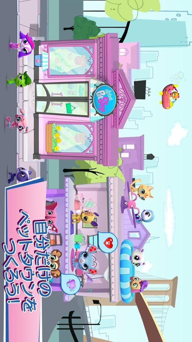 Littlest Pet Shopのスクリーンショット_2