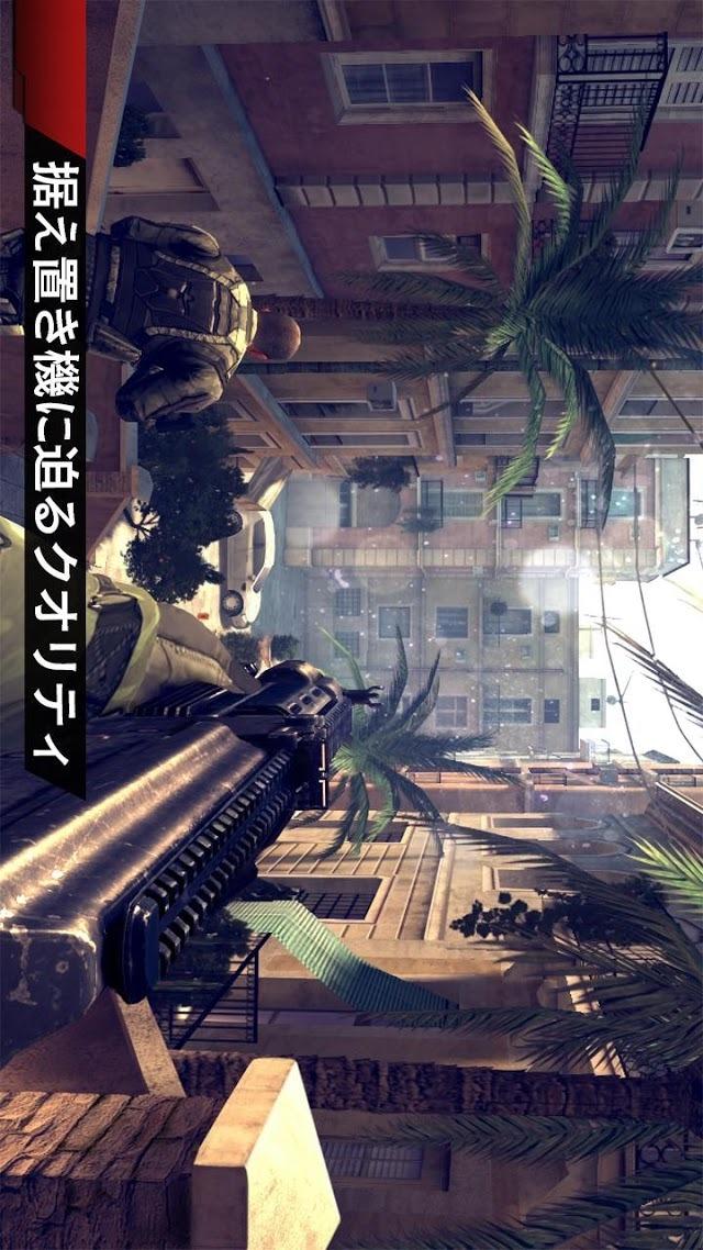 モダンコンバット4:Zero Hourのスクリーンショット_3