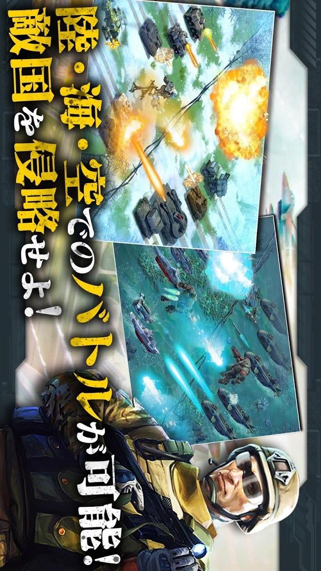 World at Arms~艦隊バトル~のスクリーンショット_3