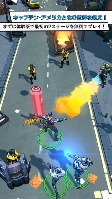 キャプテン・アメリカ:ウィンター・ソルジャー – 公式ゲームのスクリーンショット_1
