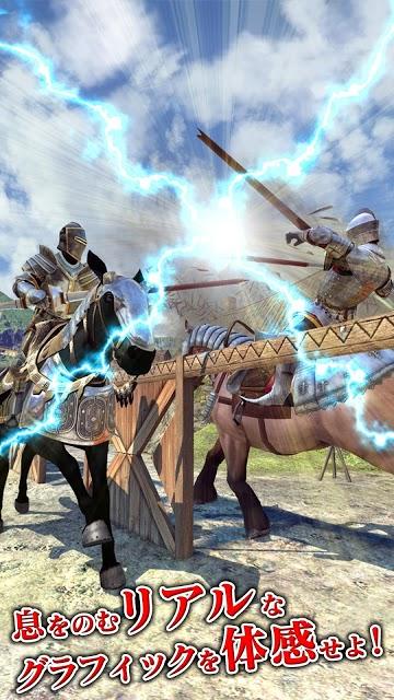 Rival Knights~最後の騎士~のスクリーンショット_2