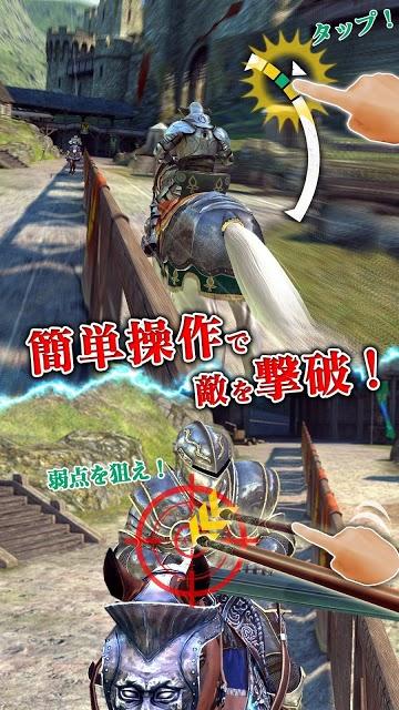 Rival Knights~最後の騎士~のスクリーンショット_3