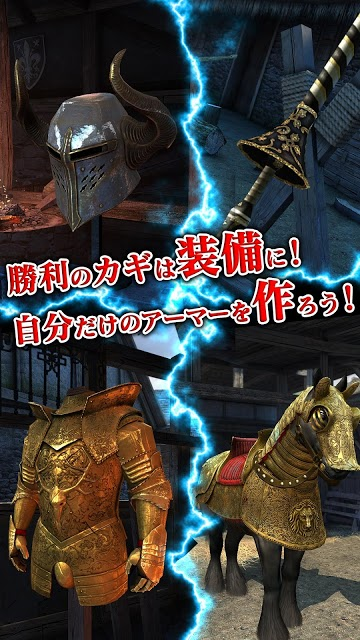 Rival Knights~最後の騎士~のスクリーンショット_4