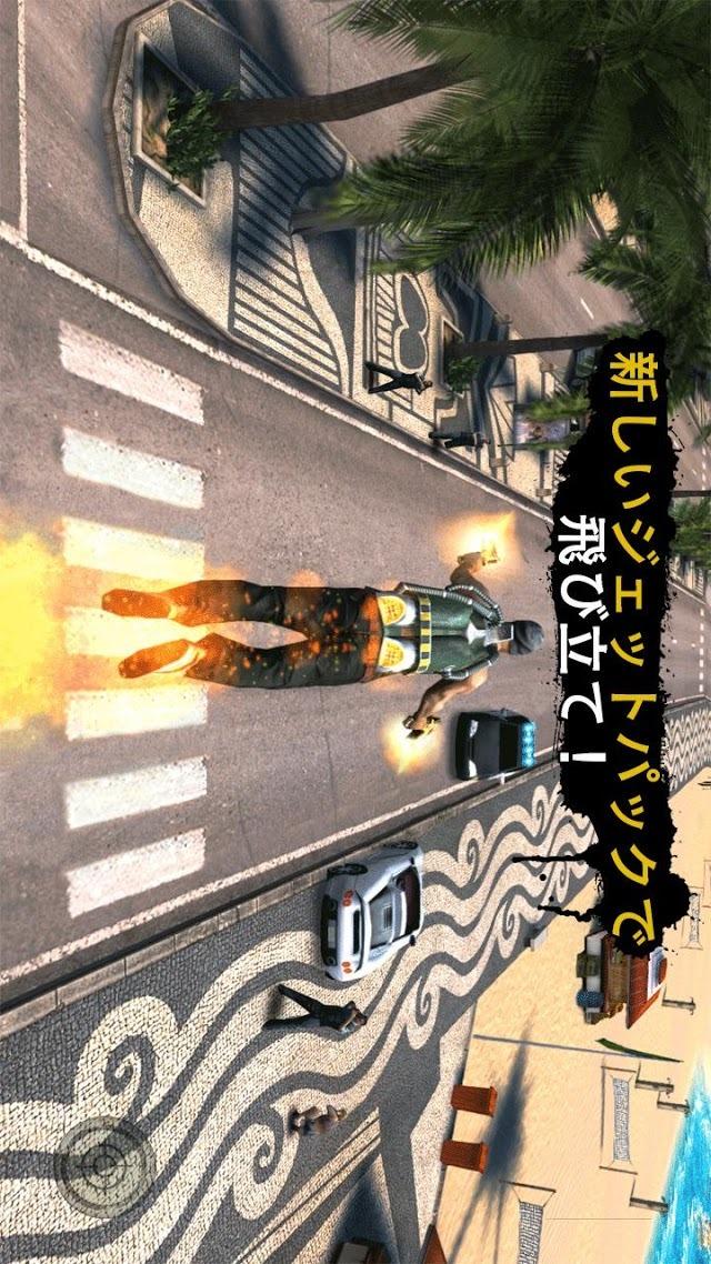 ギャングスターRIO:City of Saintsのスクリーンショット_1
