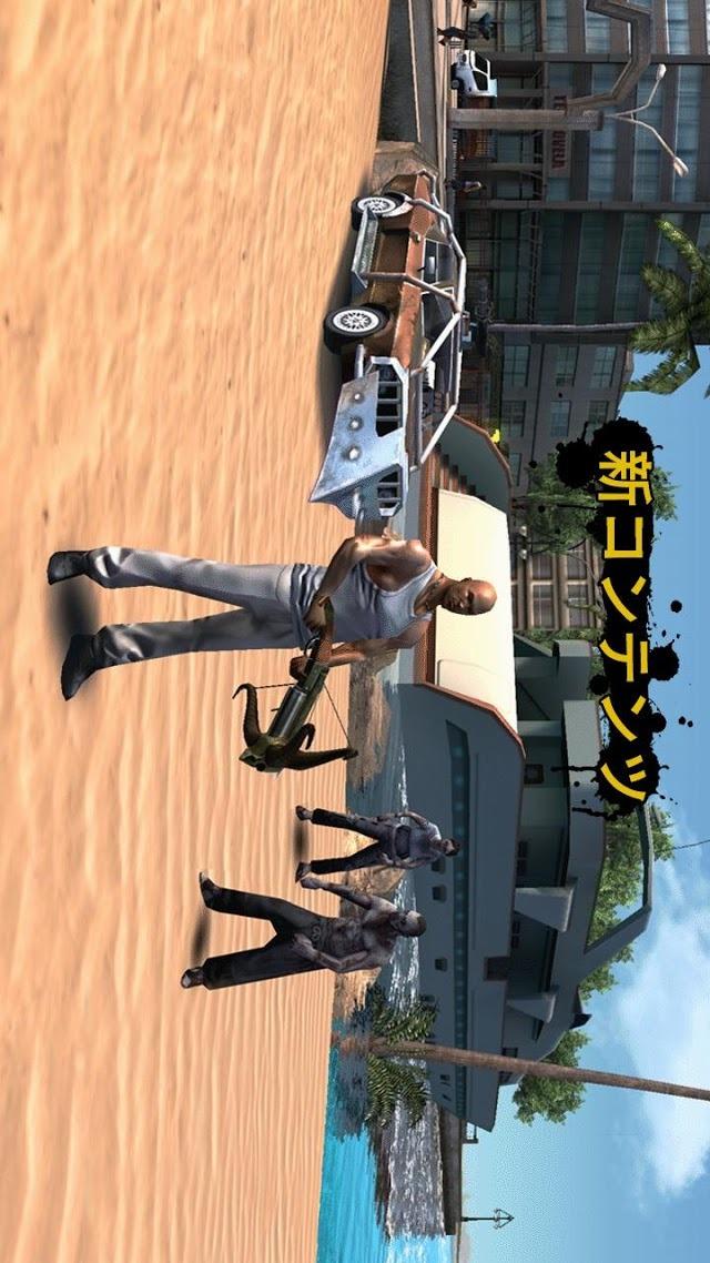 ギャングスターRIO:City of Saintsのスクリーンショット_2