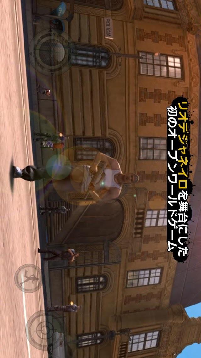 ギャングスターRIO:City of Saintsのスクリーンショット_5