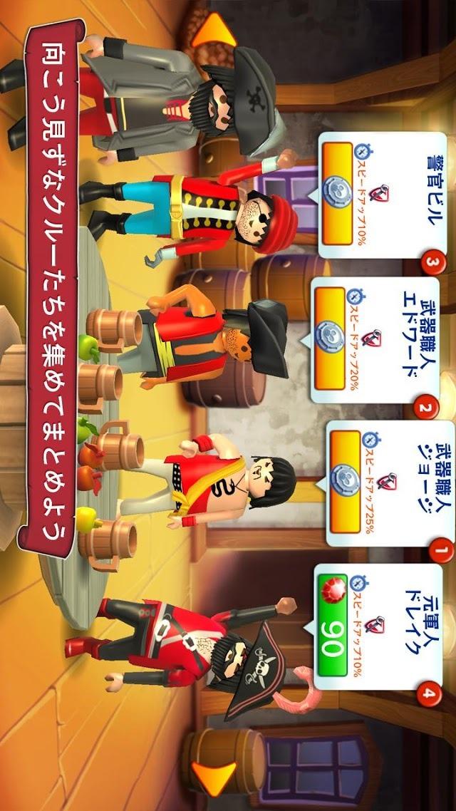 PLAYMOBIL Piratesのスクリーンショット_3