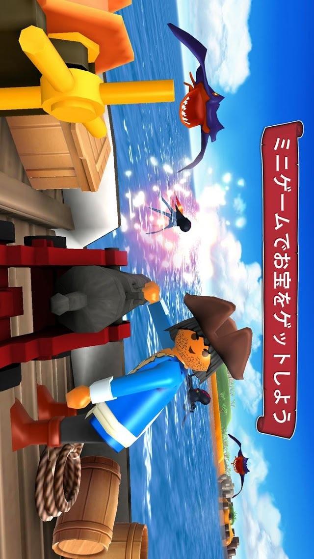 PLAYMOBIL Piratesのスクリーンショット_4