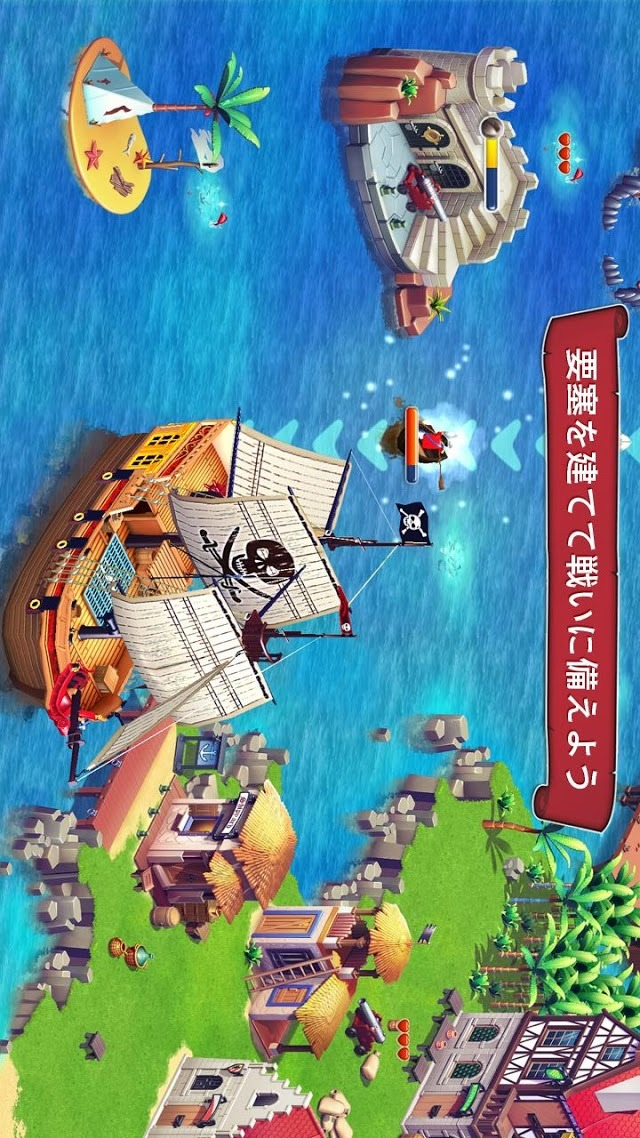 PLAYMOBIL Piratesのスクリーンショット_5