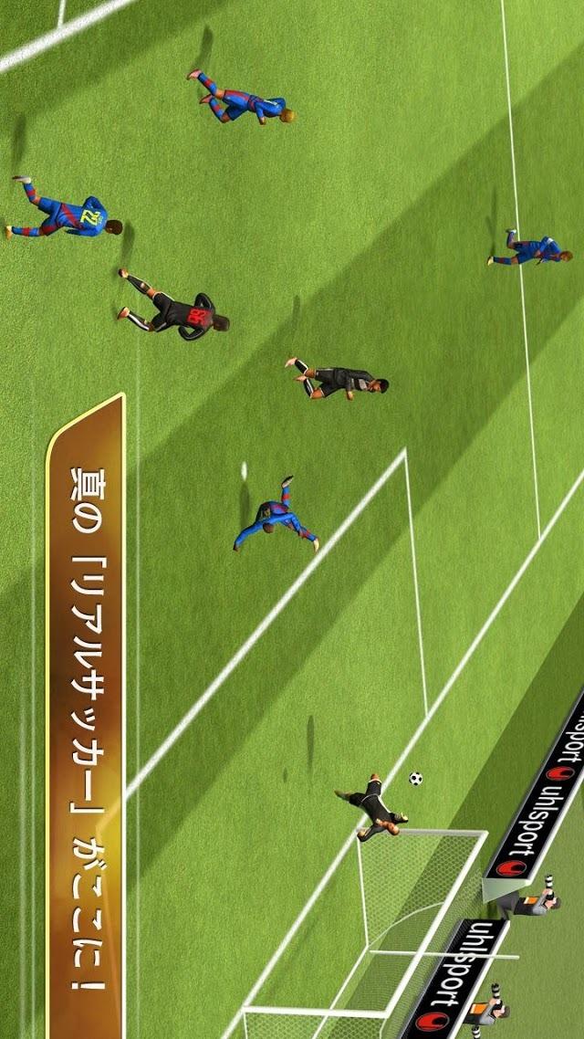 リアルサッカー2013のスクリーンショット_5