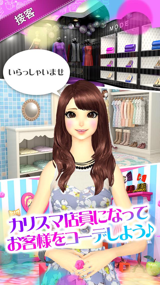 オシャレコーデ GIRLS HOLICのスクリーンショット_4