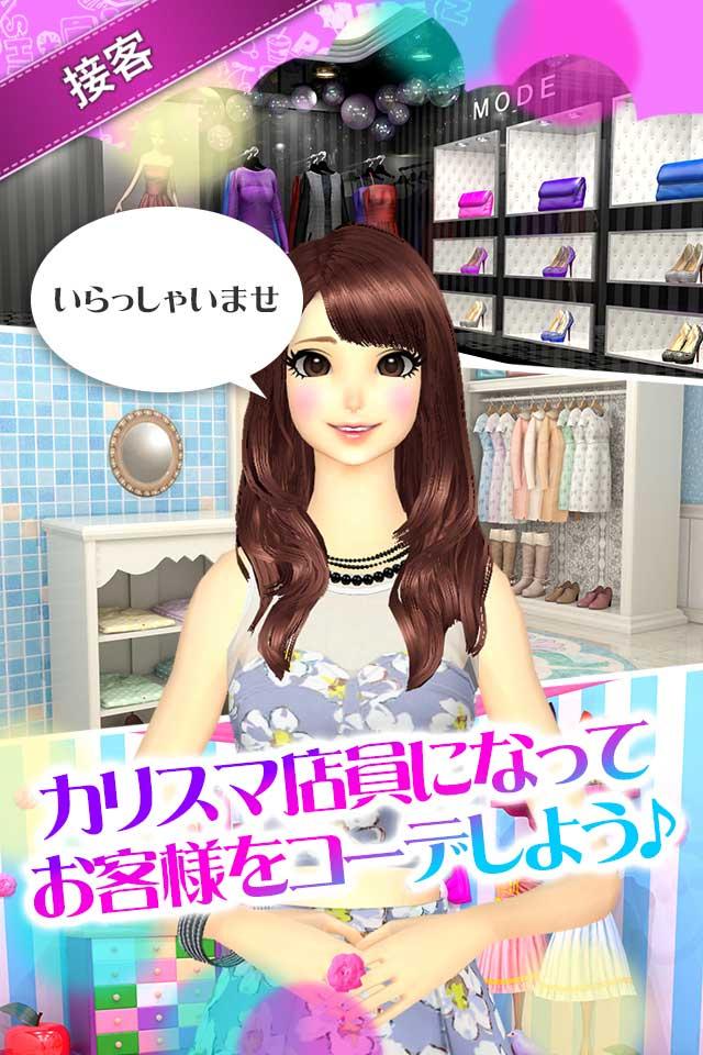 GIRLS HOLICのスクリーンショット_4