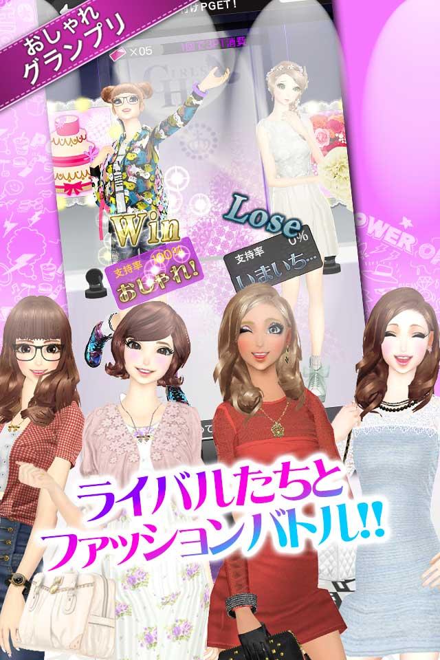 GIRLS HOLICのスクリーンショット_5
