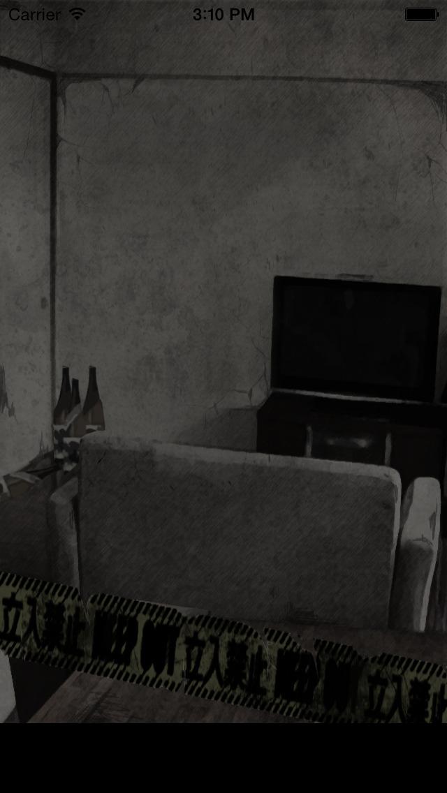 探索ホラー 呪われた家のスクリーンショット_3