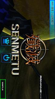 殲滅 - カジュアルFPSゲームのスクリーンショット_1