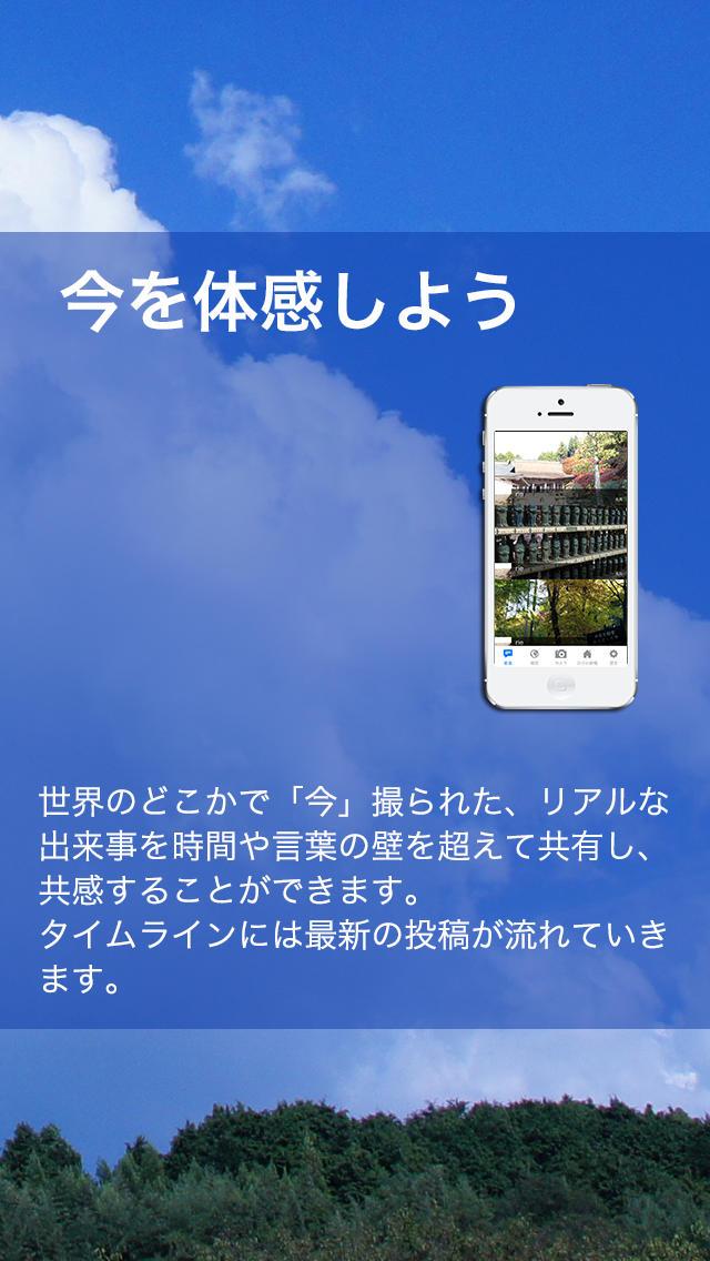 フォトタイムマシン ーPhoto Time Machineーのスクリーンショット_3