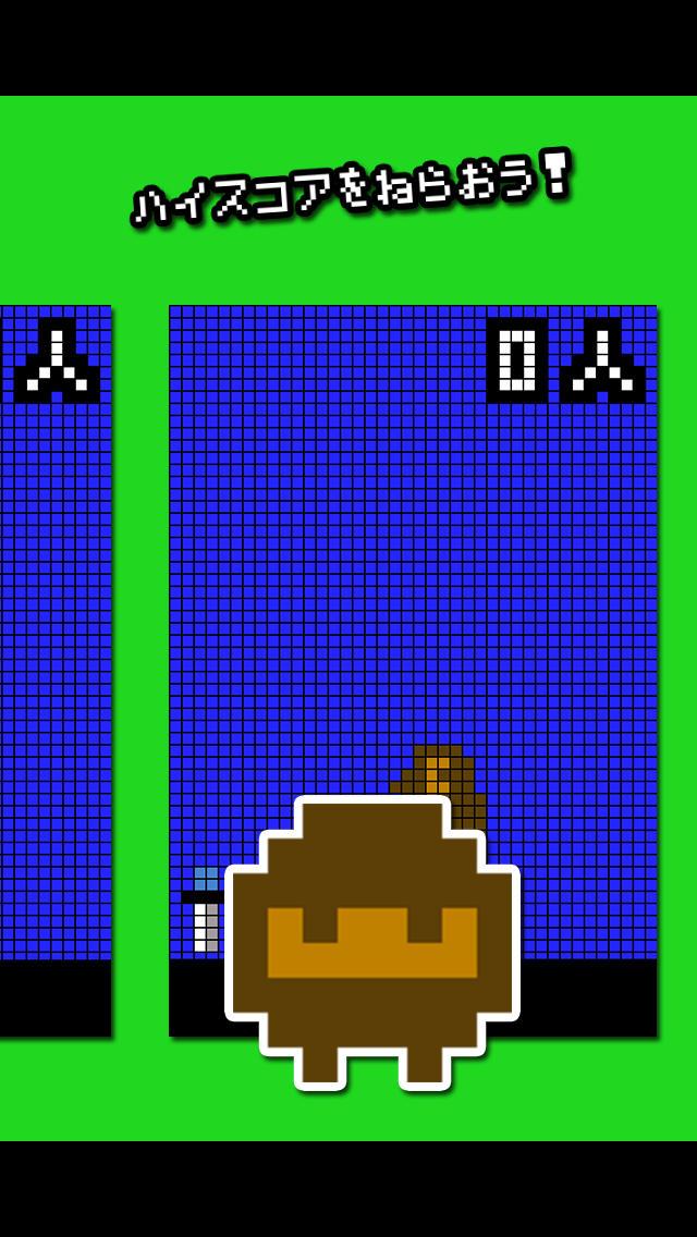 Ninja Touch -忍触-のスクリーンショット_4