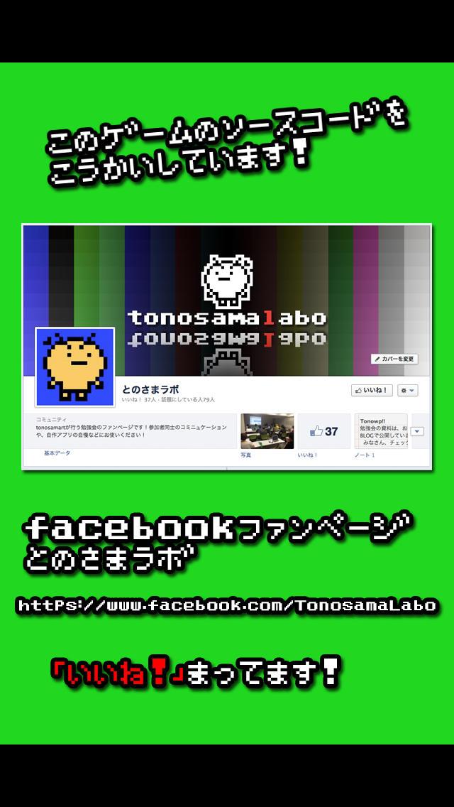 Ninja Touch -忍触-のスクリーンショット_5