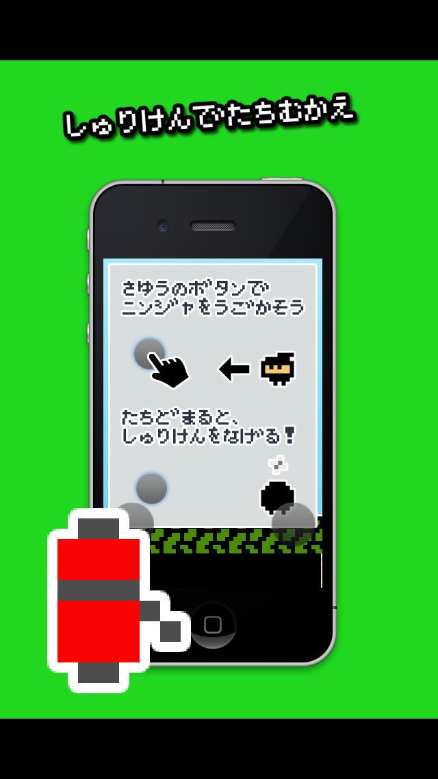 Ninvaders -忍者侵略者-のスクリーンショット_3