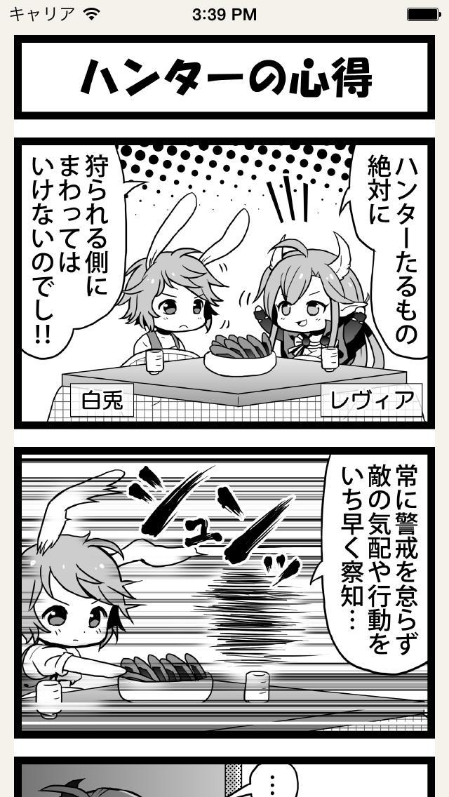 式姫4コマ 其之弐のスクリーンショット_4