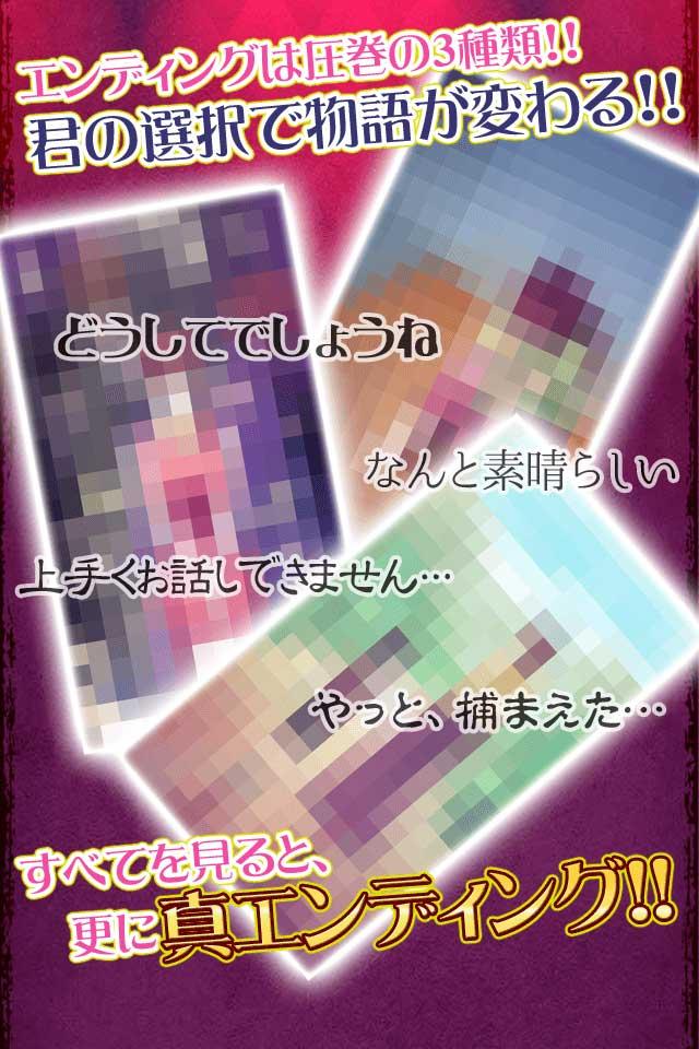 しにがみ~三途川のエスコート~【育成ゲーム無料】のスクリーンショット_4