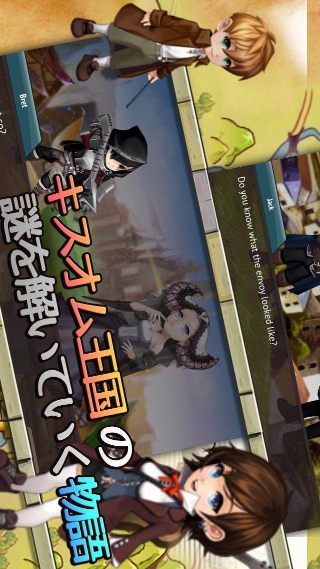タッチRPG:ヒーローの歌のスクリーンショット_2