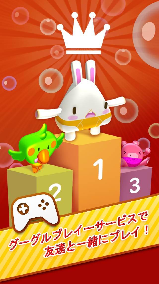 パズルラン(Puzzle Run)のスクリーンショット_4