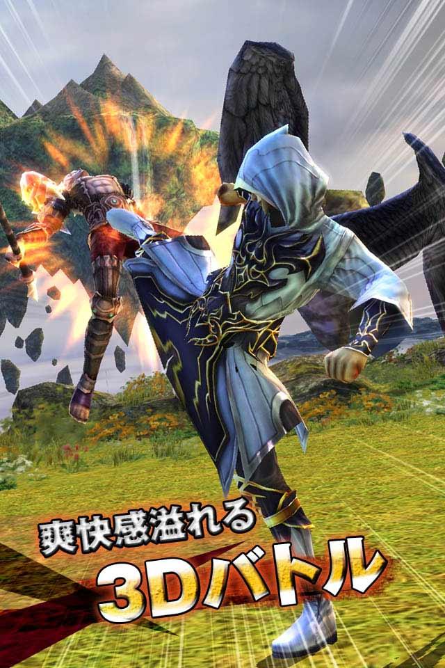 ファンタジーロア◆本格3DバトルRPG/Fantasy Lore/FLのスクリーンショット_2