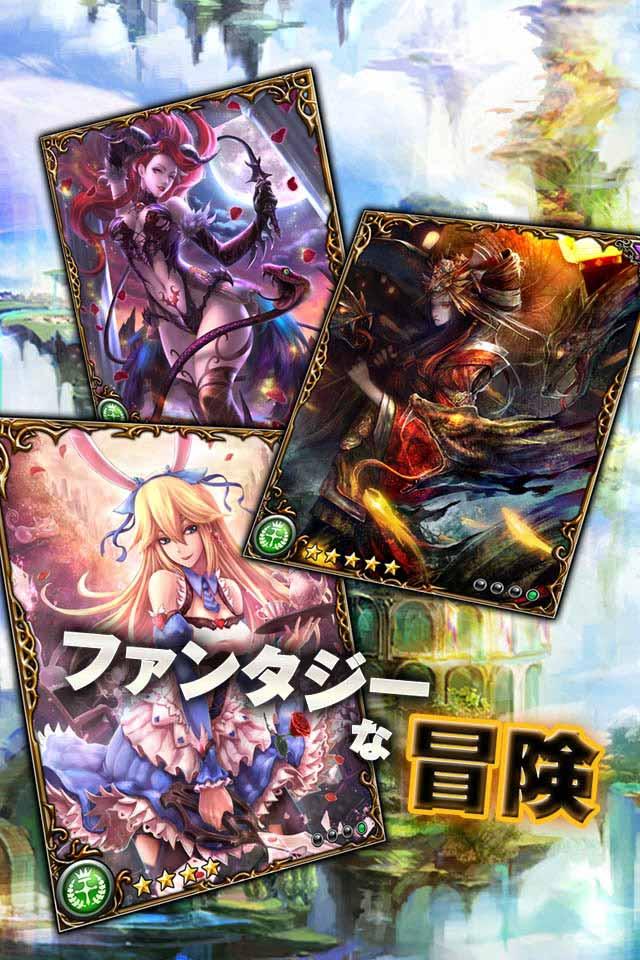 ファンタジーロア◆本格3DバトルRPG/Fantasy Lore/FLのスクリーンショット_3