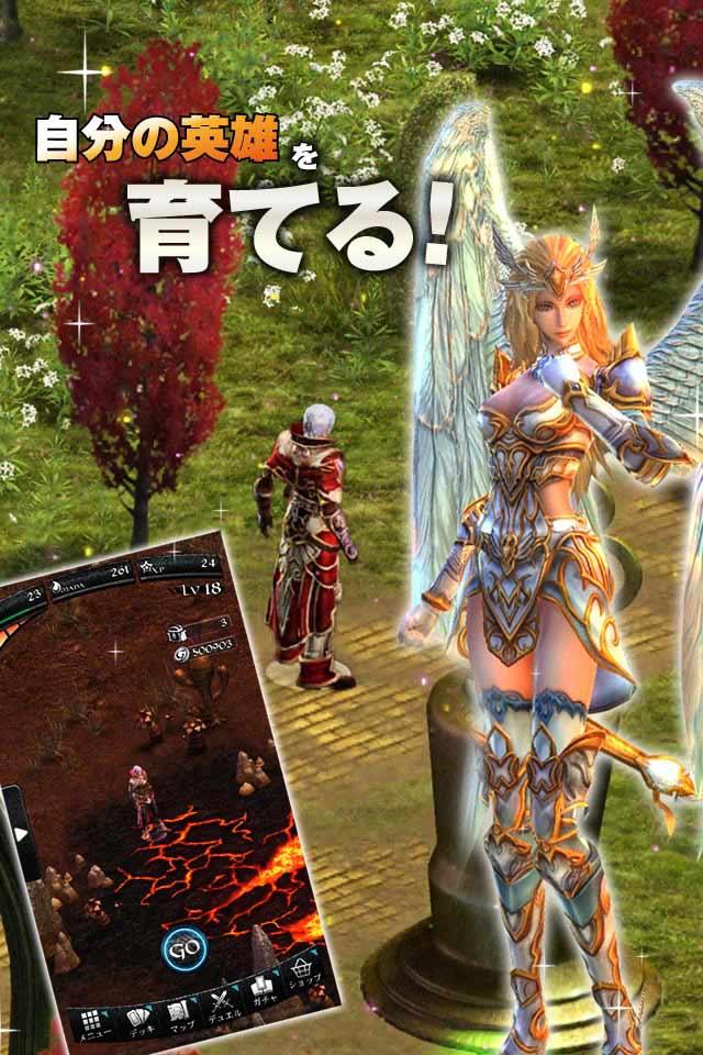 ファンタジーロア◆本格3DバトルRPG/Fantasy Lore/FLのスクリーンショット_4