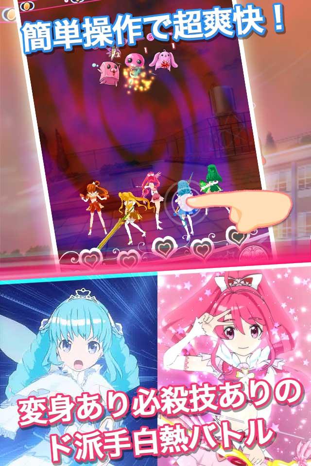 魔法少女ピクシープリンセスのスクリーンショット_3