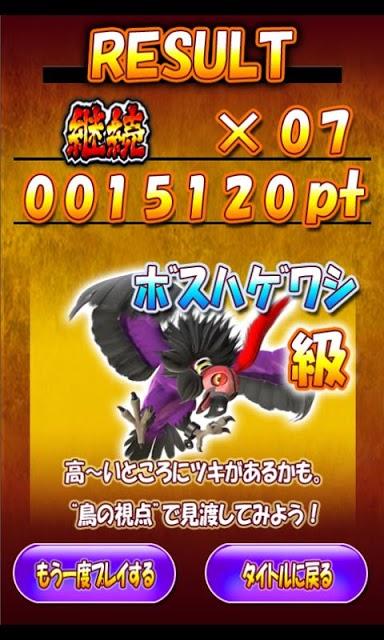 ぱちんこCR神獣王~継続チャレンジアプリ~のスクリーンショット_4