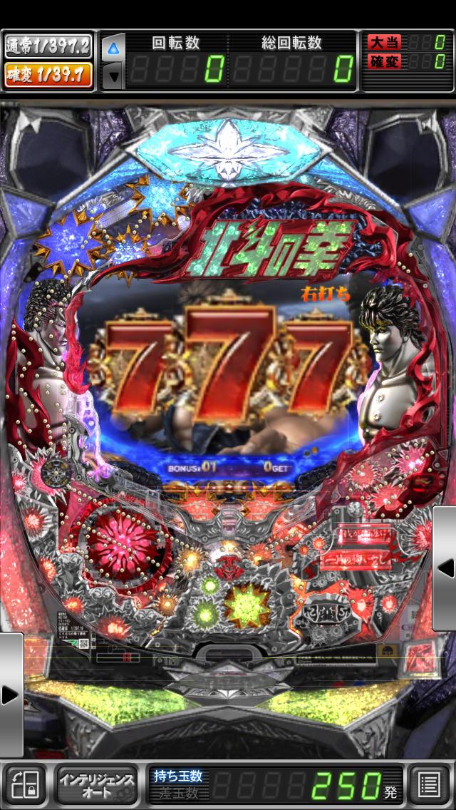 ぱちんこCR北斗の拳5 覇者のスクリーンショット_4