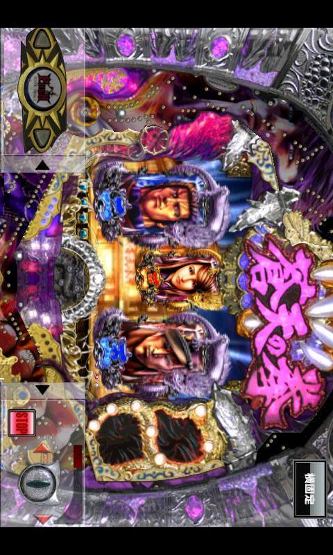 ぱちんこCR蒼天の拳(2011) forGooglePlayのスクリーンショット_5