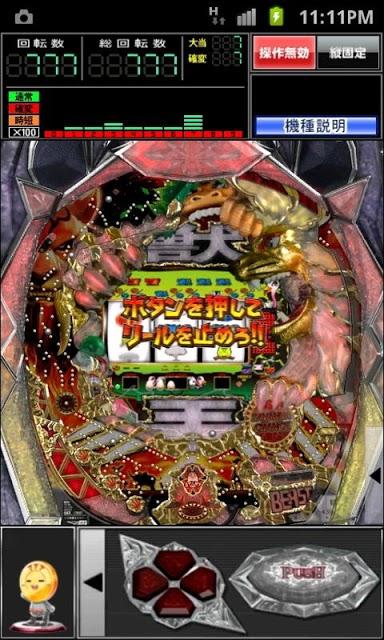 ぱちんこCR神獣王 for GooglePlayのスクリーンショット_3