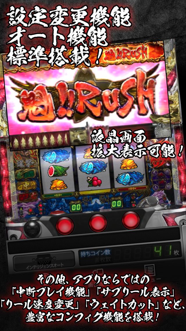 パチスロ魁!!男塾(2013)のスクリーンショット_2
