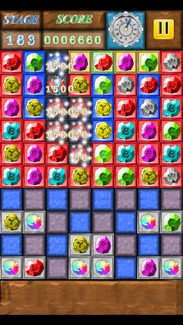 Jewels Stone2のスクリーンショット_2
